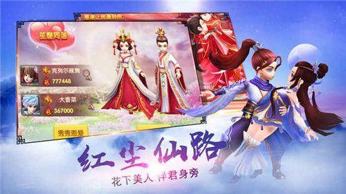 江湖大武侠游戏官方网站ios下载最新版图3: