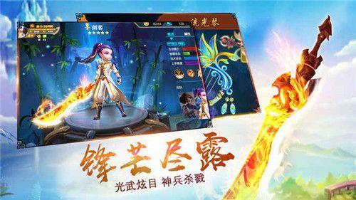 江湖大武侠游戏官方网站ios下载最新版图1: