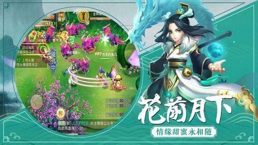 江湖大武侠游戏官方网站ios下载最新版图2:
