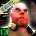 肉先生1.7破解版