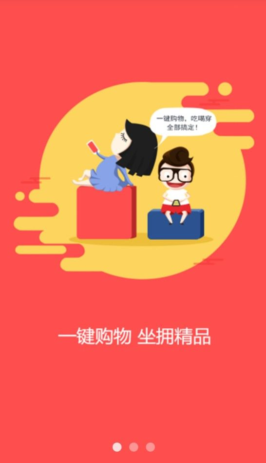 淘多猫app官方手机版下载图4: