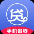 微贷借钱借条app官方手机版下载 v3.2.3