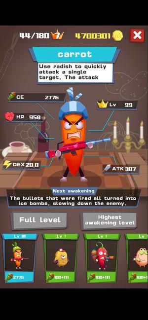 美食大作战3D游戏官方网站下载正式版图1: