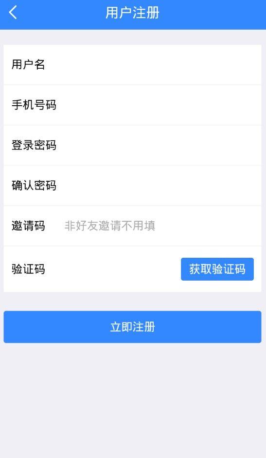 挣零钱官方手机版app下载图1: