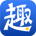趣借宝贷款app官方手机版下载 v1.0