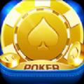 星际扑克2.19.3最新版