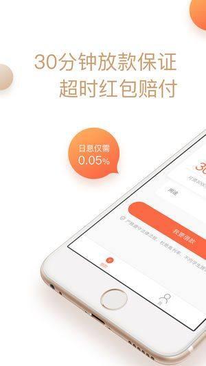 易借款app官网平台下载图片4