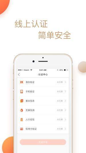 易借款app官网平台下载图片1