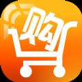 省钱购物车app官方手机版下载 v1.0.3