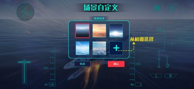 F22模拟起降3中文游戏安卓版下载图3: