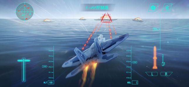 F22模拟起降3中文游戏安卓版下载图4: