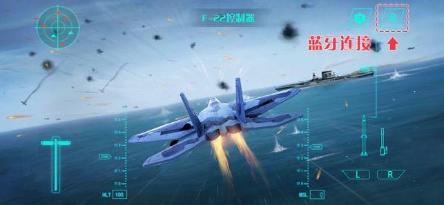 F22模拟起降3中文游戏安卓版下载图1: