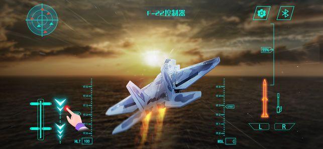 F22模拟起降3中文游戏安卓版下载图2: