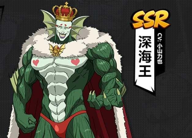 一拳超人最强之男ssr卡评测:ssr角色练谁好?ssr卡培养指南[视频][多图]图片1