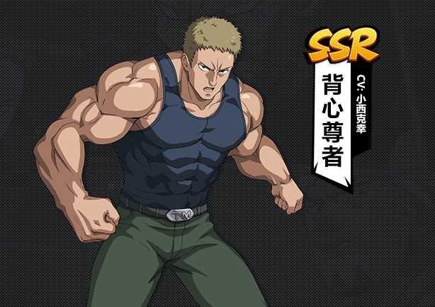 一拳超人最强之男ssr卡评测:ssr角色练谁好?ssr卡培养指南[视频][多图]图片3