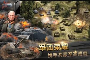 装甲荣耀官方网站图2