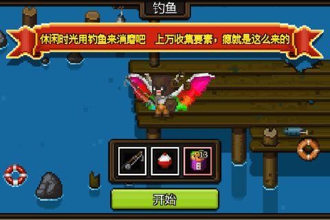 勇者大乱斗无限金币版BT手游福利版图2: