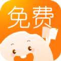 米汤免费阅读app
