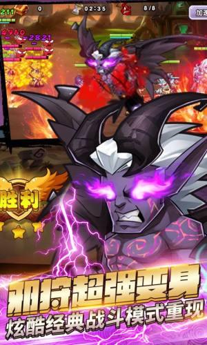 幻世英雄变态版图4
