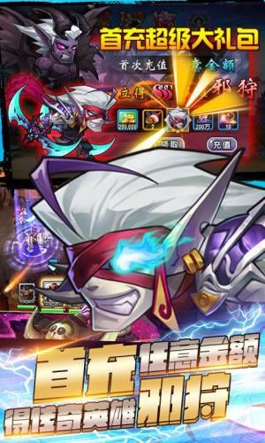 幻世英雄变态版图2