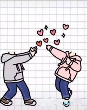 情侣抠图P图图1