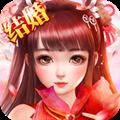 神道飞仙手游官方网站 v1.0