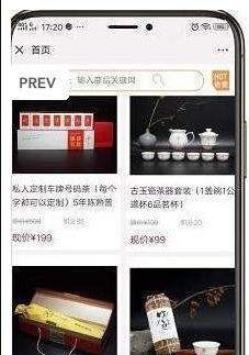 众惠淘省钱APP官网下载地址图1: