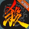 三国杀十周年自走棋模式正式版下载下载 v3.7.8