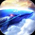 将夜记游戏官方网站下载正式版 v4.1.0