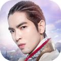 浮生为卿歌手机游戏最新免费版下载 v1.8.7