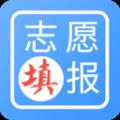 高考志愿榜app