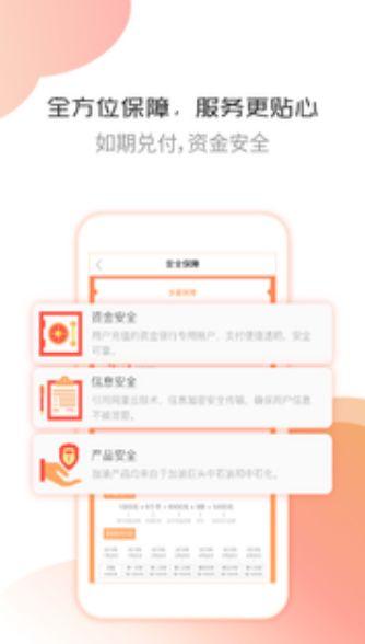 充油宝APP官网正规地址下载图2: