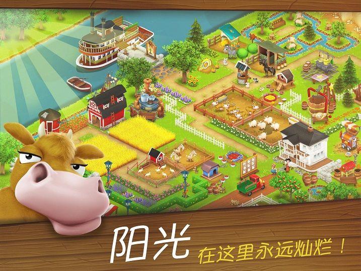 卡通农场Hay Day安卓免费下载中文官网版2018最新版图1:
