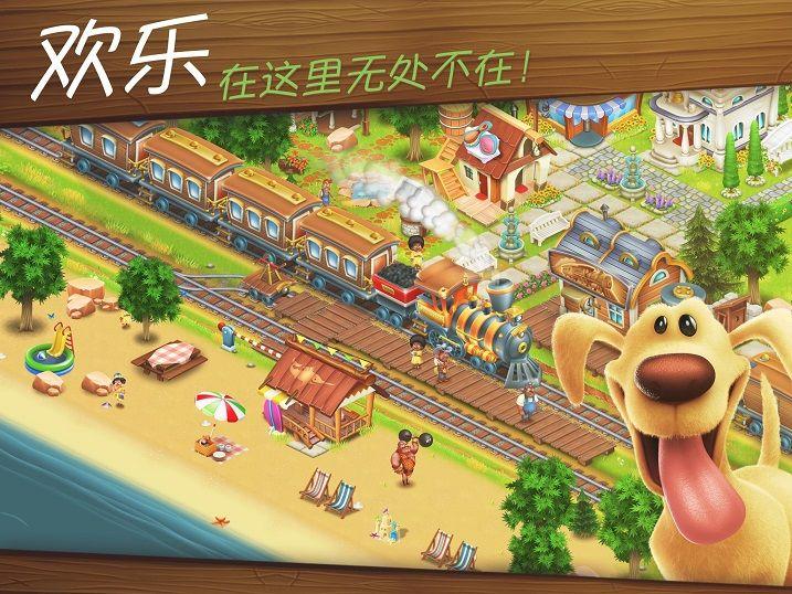 卡通农场Hay Day安卓免费下载中文官网版2018最新版图4:
