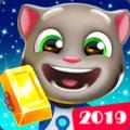 猫咪跑酷2019破解版