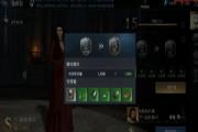 权力的游戏凛冬将至指挥官技能怎么点?指挥官技能加点推荐[多图]