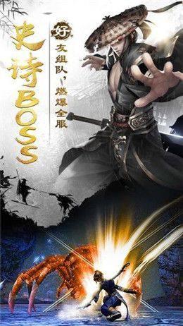 幻灵剑道手游官网正式版下载图片2