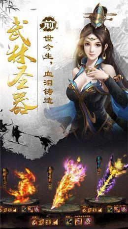 幻灵剑道手游官网正式版下载图3: