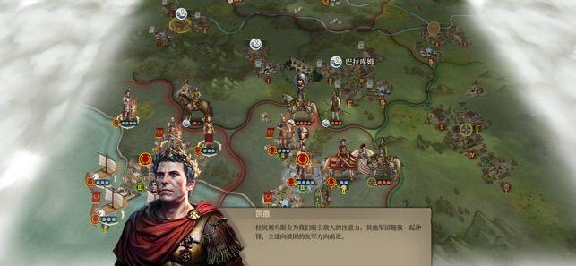 剑与王座手游官方网站下载最新版图片3