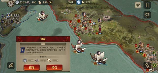 剑与王座手游官方网站下载最新版图片2