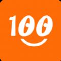安康100APP