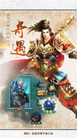 剑吒游戏官网最新版下载图片2