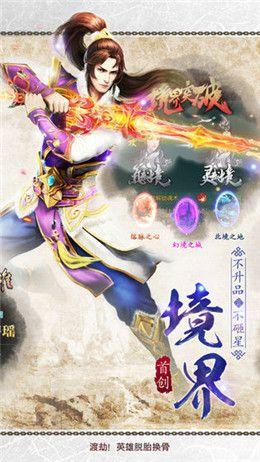 剑吒游戏官网最新版下载图片3