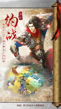 剑吒游戏官网最新版下载图片1