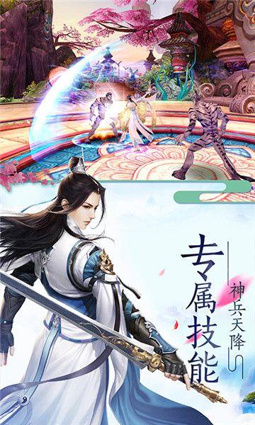 乾坤剑阵手游官方正式版下载图4: