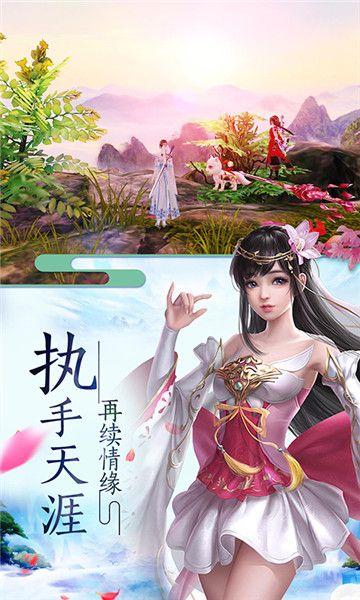 乾坤剑阵手游官方正式版下载图1: