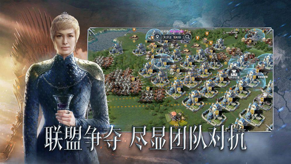 腾讯权力的游戏凛冬将至手游官网版下载正式版图5: