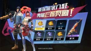 启明星之谷国服中文版图5