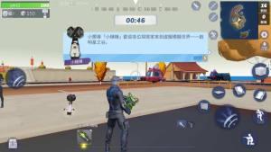 启明星之谷国服中文版图3
