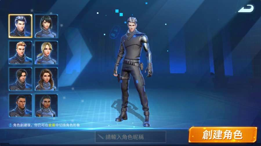 启明星之谷国服中文版下载游戏最新版图4: